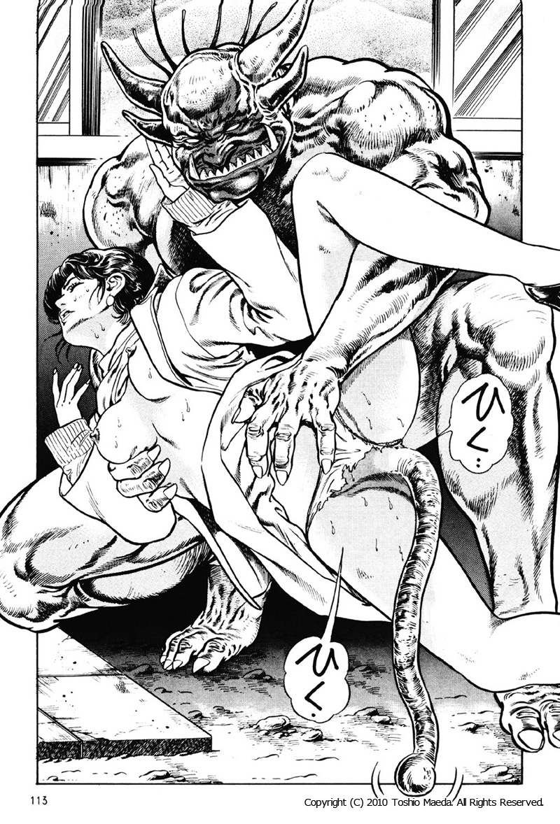 Клинок Рассекающий Демонов Гей Порно Комикс